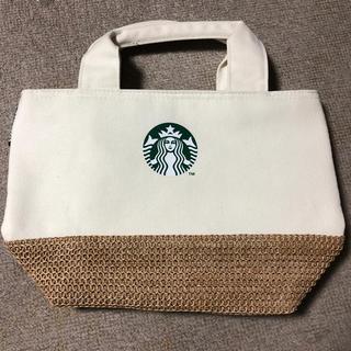 Starbucks Coffee - スターバックス 保冷 トート 未使用