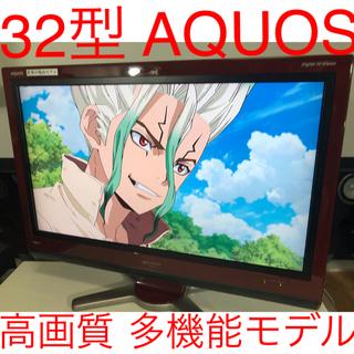 アクオス(AQUOS)の【デザインモデル】32型 液晶テレビ AQUOS(テレビ)