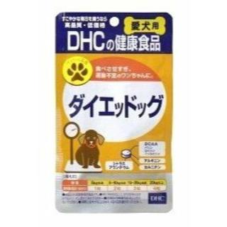 DHC - DHC  ダイエッドッグ