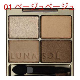 LUNASOL - ルナソル スキンモデリングアイズ 01