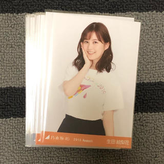 乃木坂46 - 乃木坂46 生写真 まとめ売り 30枚 生田絵梨花