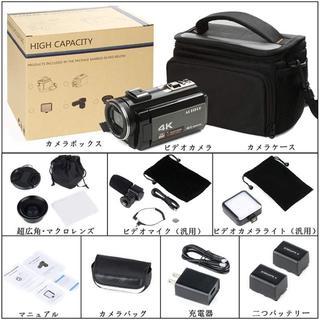 超人気!4800万画素 デジタル ビデオカメラ 4K