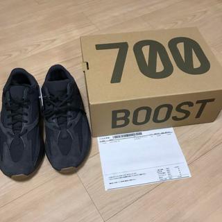 adidasのYEEZY BOOST 700 27cm(スニーカー)