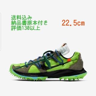 ナイキ(NIKE)のOff-White Nike Zoom Terra Kiger 5  22.5(スニーカー)
