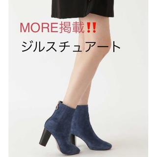 ジルスチュアート(JILLSTUART)の新品♡定価36720円 ジルスチュアート スエードブーツ ネイビー、レッド(ブーツ)
