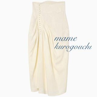 マメ(mame)の【新品】マメ クロゴウチ 19SS スカート(ロングスカート)