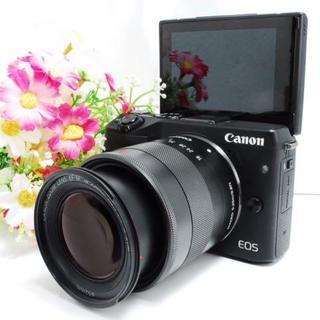 Canon - 【WiFiで楽々転送♪】SNS投稿 EOS M3 レンズキット ブラック