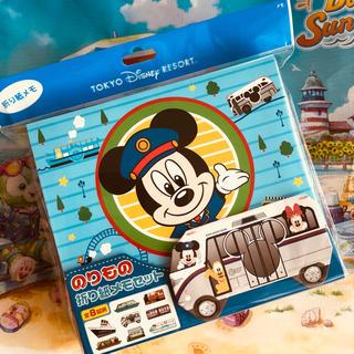 Disney - ディズニーリゾート*のりもの折り紙メモセット♡新品