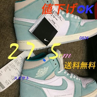 NIKE - AIR JORDAN1 RETRO HIGH OG TURBO GREEN