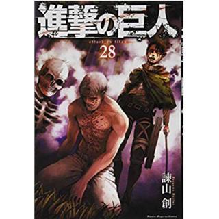 講談社 - 進撃の巨人 コミック 1-28巻セット