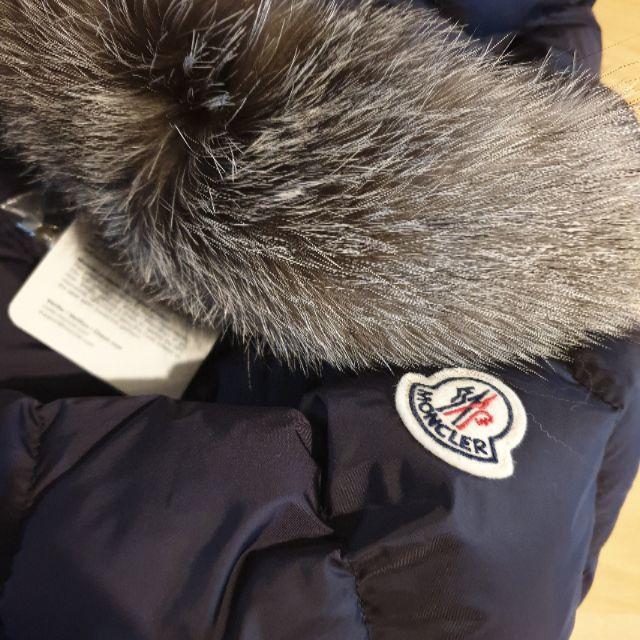 MONCLER(モンクレール)の本日限定価格♡♡モンクレール abelle  14A【 新品新作】 レディースのジャケット/アウター(ダウンコート)の商品写真