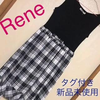 René - タグ付き新品未使用♡Rene ルネ♡ドッキングワンピース タータンチェック 白黒
