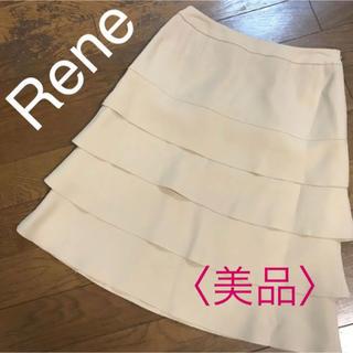 René - 新品同様♡Rene ルネ♡ティアード スカート ベージュ 36 フォーマル