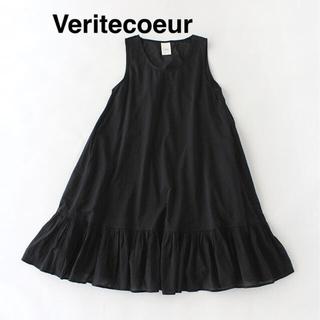 ヴェリテクール(Veritecoeur)の新品 ヴェリテクール ショート VC1301 フリルインナーワンピース リネン(ロングワンピース/マキシワンピース)