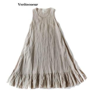ヴェリテクール(Veritecoeur)の新品 ヴェリテクール VC1301 フリルインナー ワンピース リネン(ロングワンピース/マキシワンピース)