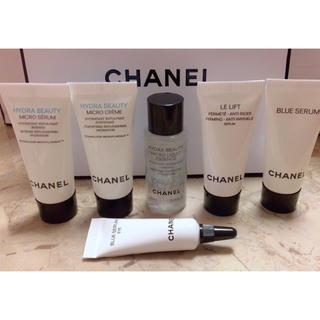 sale retailer 629e0 1fcc8 シャネル スキンケア/基礎化粧品の通販 6,000点以上 | CHANELの ...