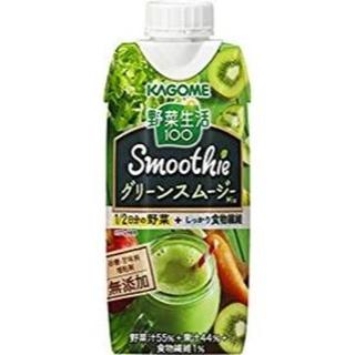 カゴメ(KAGOME)のKAGOME 野菜生活100 Smoothie グリーンスムージー(その他)