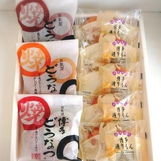 博多お菓子セット‼️ 博多通りもん 5個 博多焼きどうなつ3個