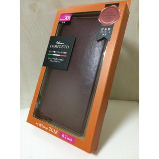 エレコム(ELECOM)のiPhoneXR 手帳型 マッローネブラウン イタリアンソフトレザー スマホ(iPhoneケース)