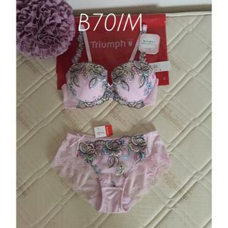 新品★B70/M トリンプ ジュエリング0025 ブラ&ショーツセット ピンク