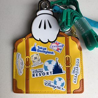 Disney - 1個 バケーションパッケージ パスケース
