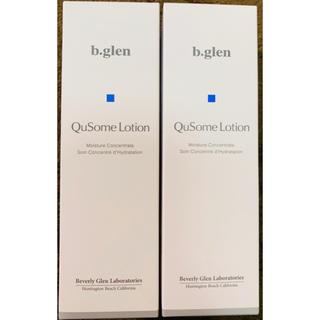 ビーグレン(b.glen)の【新品】ビーグレン ローション2本組(化粧水 / ローション)