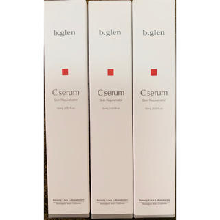 ビーグレン(b.glen)の【新品】ビーグレン シーセラム3本セット(美容液)