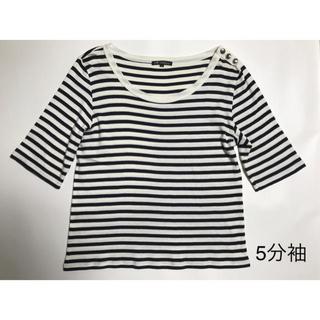 ニジュウサンク(23区)の23区 大きいサイズ カットソー(カットソー(半袖/袖なし))