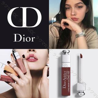 Dior - 【新品箱無】今夏限定新色✦ディオール リップティント 831 ナチュラルブラウン
