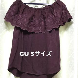 GU - 【新品未使用タグ付】Sサイズ GU オフショルダーブラウス ブラウン
