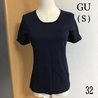 GU - GU スリムフィット Tシャツ (S)