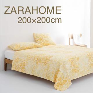 ザラホーム(ZARA HOME)の新品 未開封 未使用 ZARAHOME 掛け布団カバー フラワープリント ダブル(シーツ/カバー)