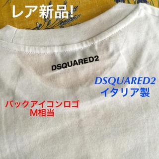 DSQUARED2 - レア新品!イタリア製 DSQUARED2~ディースクエアード 美デザイン M相当