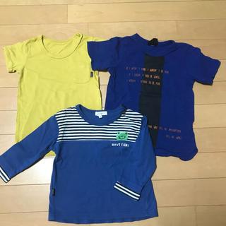 サンカンシオン(3can4on)のTシャツ3枚セット(Tシャツ/カットソー)