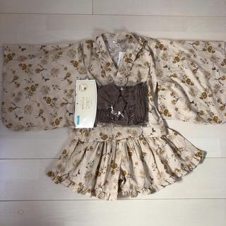フタフタ(futafuta)のバースデイ テータテート  浴衣 120 オフホワイト(甚平/浴衣)