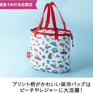 SNOOPY - スヌーピー 梅田阪急限定 保冷バッグ