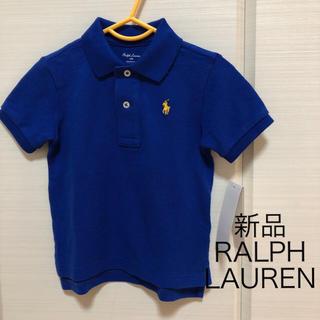 Ralph Lauren - 新品RALPH  LAUREN