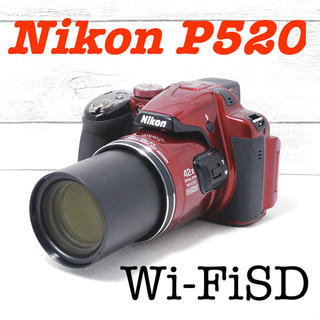Nikon - ❤️超望遠撮影❤️スマホ転送❤️Nikon P520