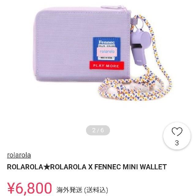 Fennec x rolarola  韓国 ミニ財布の通販 by bts|ラクマ