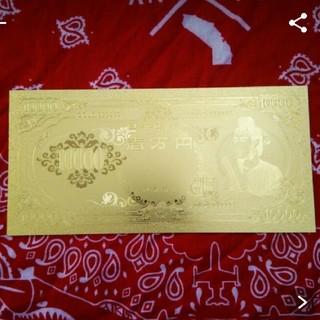 レプリカ聖徳太子1万円 とても輝いて綺麗ですよ 送料込み(貨幣)