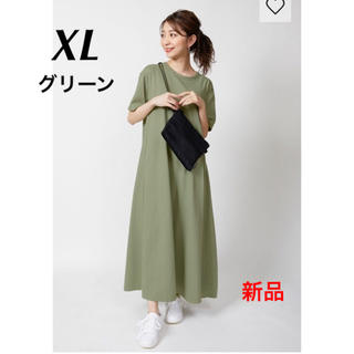 GU - 新品*ジーユー  Aラインワンピース  ロング  半袖  XL  グリーン