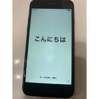 iPhone - iPhone 7 128G SIMフリー ブラック