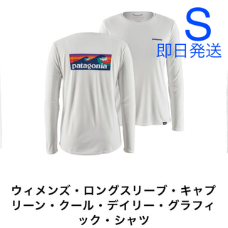 patagonia - 新品  パタゴニア ロングTシャツ  S