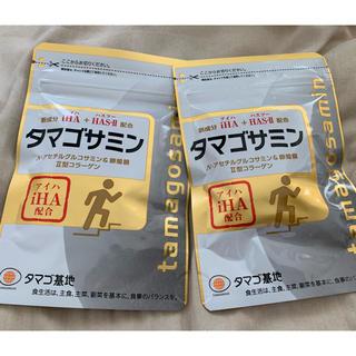 タマゴサミン 2袋