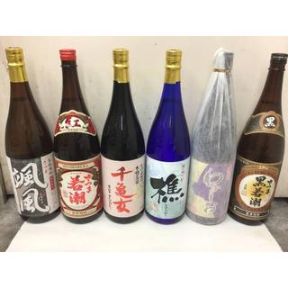 【若潮酒造】人気銘柄 1.8L 25度 6種6本セット(焼酎)