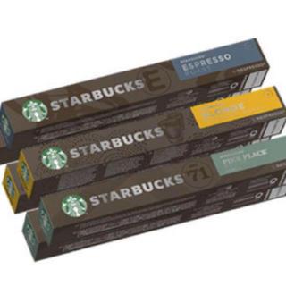Starbucks Coffee - 新品未開封 ネスカフェ スタバ カプセル 6箱セット