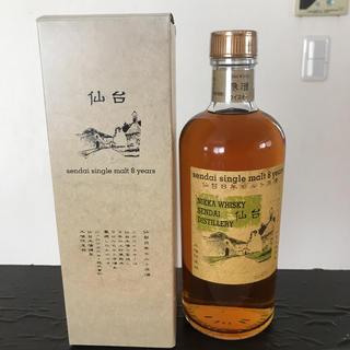 ニッカウヰスキー - 【レトロ:イエローラベル】ニッカウヰスキー仙台8年モルト原酒43度500ml