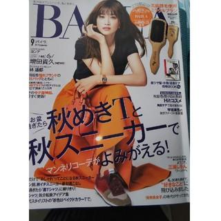 シュウエイシャ(集英社)のBAILA 2019年9月号 付録無し・別冊付(ファッション)