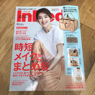 JOURNAL STANDARD - In Red (インレッド) 2019年 09月号