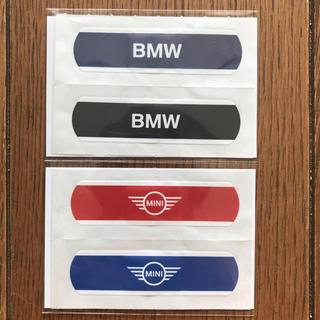 ビーエムダブリュー(BMW)のキズ絆創膏 BMW MINI(車外アクセサリ)